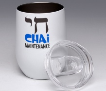 Chai Maintenance 2<BR>Stemless Wine Glass Tumbler