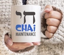 Chai Maintenance 2 Mug <span class=bluebold>(Personalize)