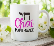 Chai Maintenance Mug <span class=bluebold>(Personalize)