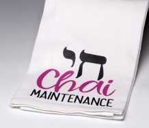 Chai Maintenance Towel