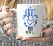 Talk to the Hamsa Mug <span class=bluebold>(Personalize)